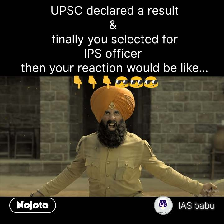 UPSC declared a result &  finally you selected for IPS officer  then your reaction would be like... 👇👇👇😎😎😎
