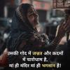Anoop Singh 🙏🙏🙏🤟🏿🤟🏿🤟🏿 जय हो श्री महाकाल 🚩🚩🚩🚩🚩🚩 हर हर महादेव ♥️♥️🙏