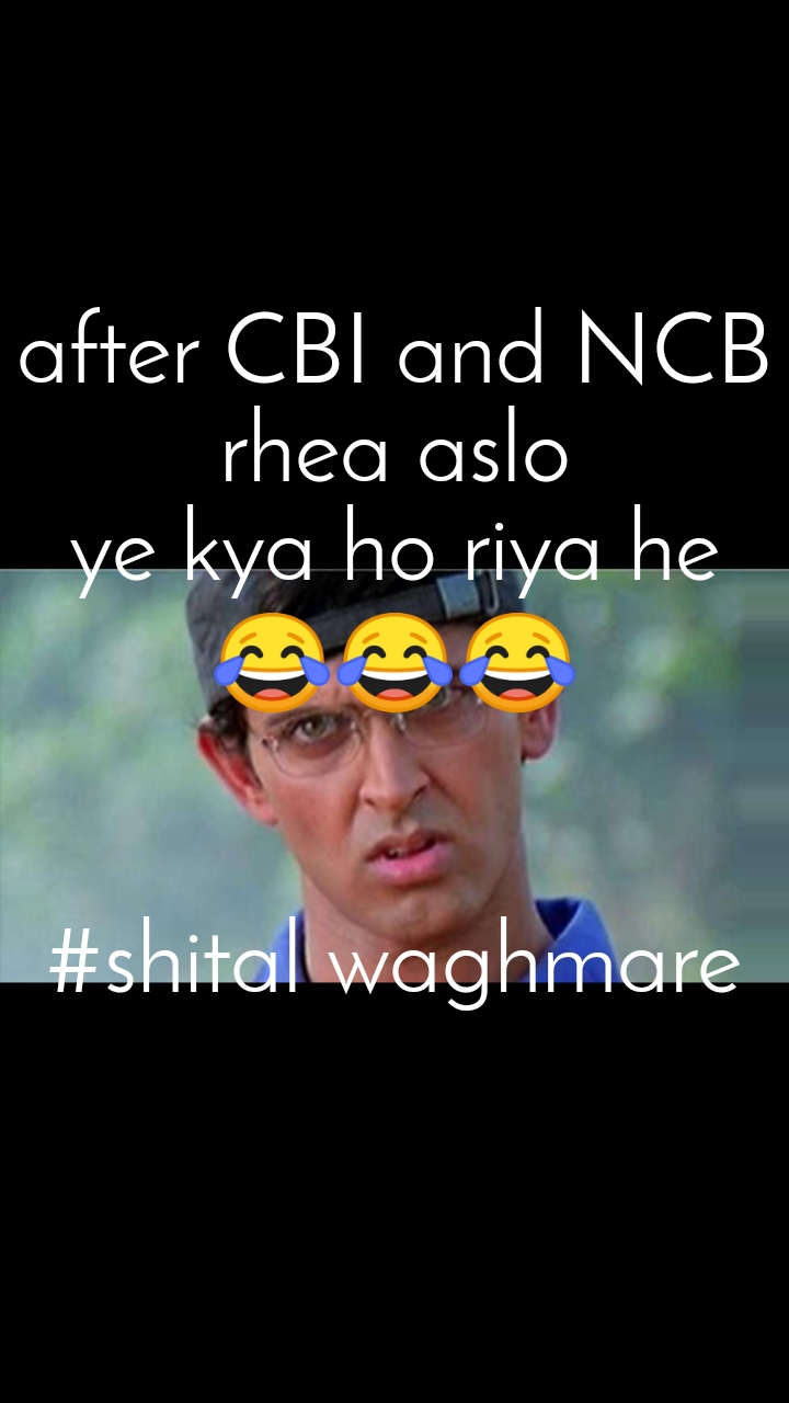 after CBI and NCB rhea aslo ye kya ho riya he 😂😂😂   #shital waghmare