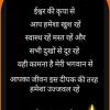 raj sharma भारत माता का में चौकी दार हूं