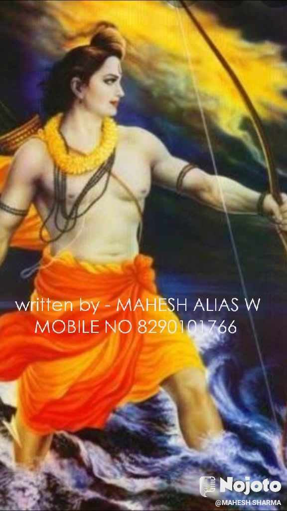 written by - MAHESH ALIAS W MOBILE NO 8290101766
