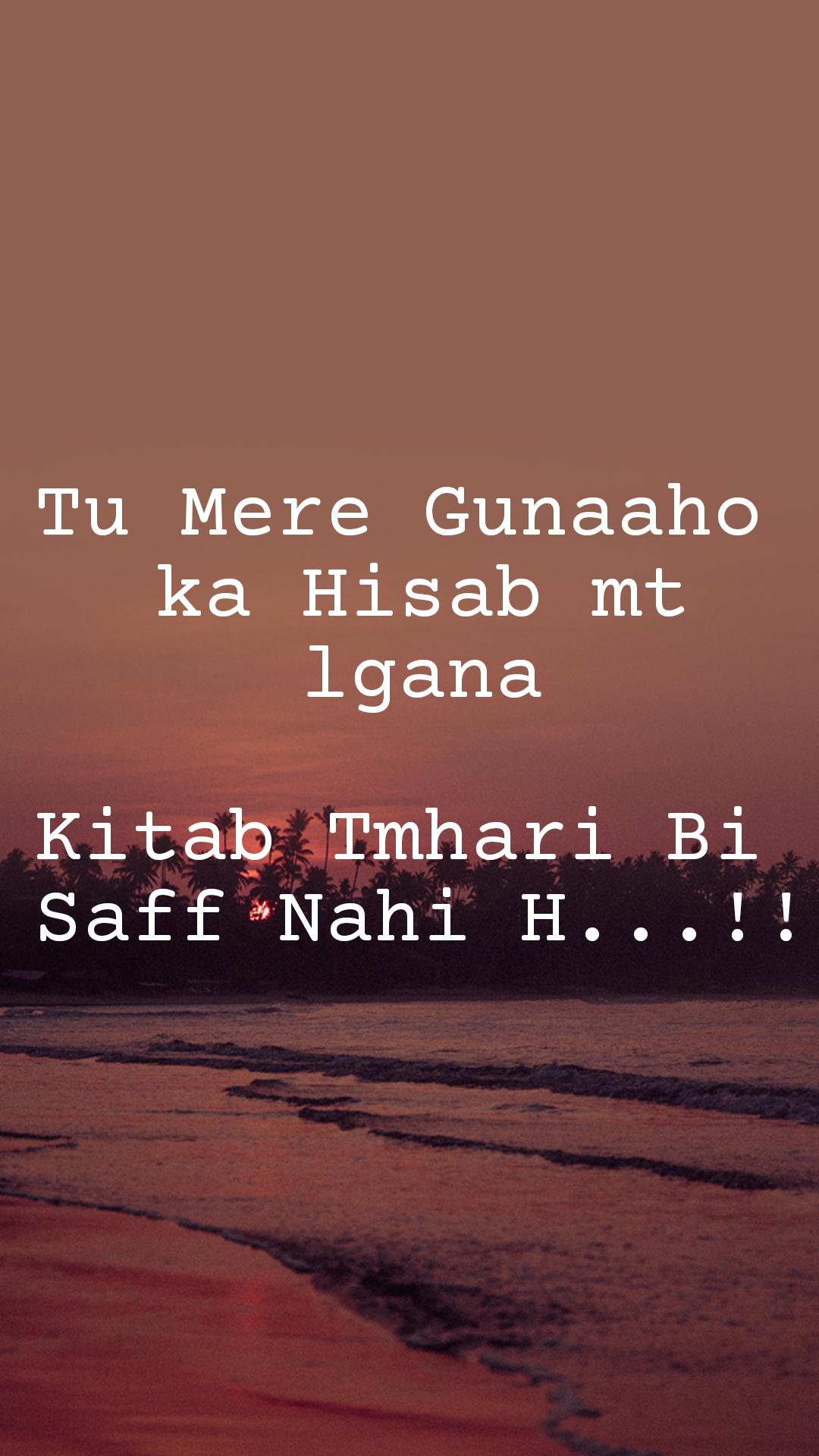 Tu Mere Gunaaho  ka Hisab mt lgana  Kitab Tmhari Bi  Saff Nahi H...!!