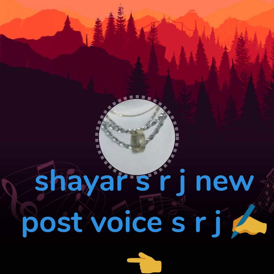 shayar s r j new post voice s r j ✍️👈