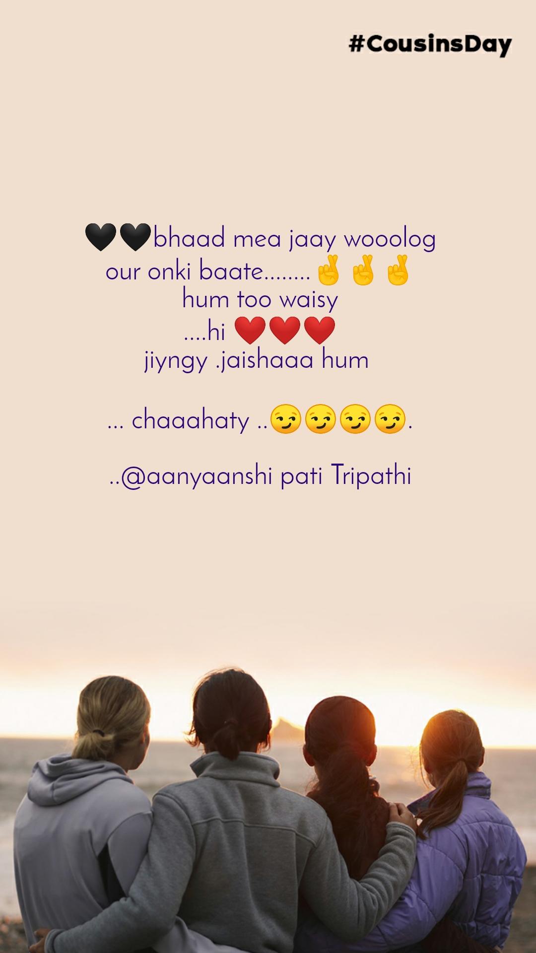 🖤🖤bhaad mea jaay wooolog our onki baate........🤞🤞🤞 hum too waisy ....hi ❤️❤️❤️ jiyngy .jaishaaa hum   ... chaaahaty ..😏😏😏😏.  ..@aanyaanshi pati Tripathi