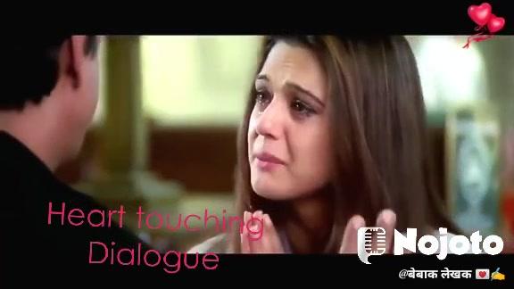 Heart touching Dialogue