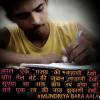 parmit jhajhriya sayar and write ...... parmit jhajhriya please follow and like ??#_जाण_पिछाण_का_बेरा_नी_मैडम_#😎           😎#_पर_नजरां_में_सबके_आरे_हां_#😎  HR 22AALE