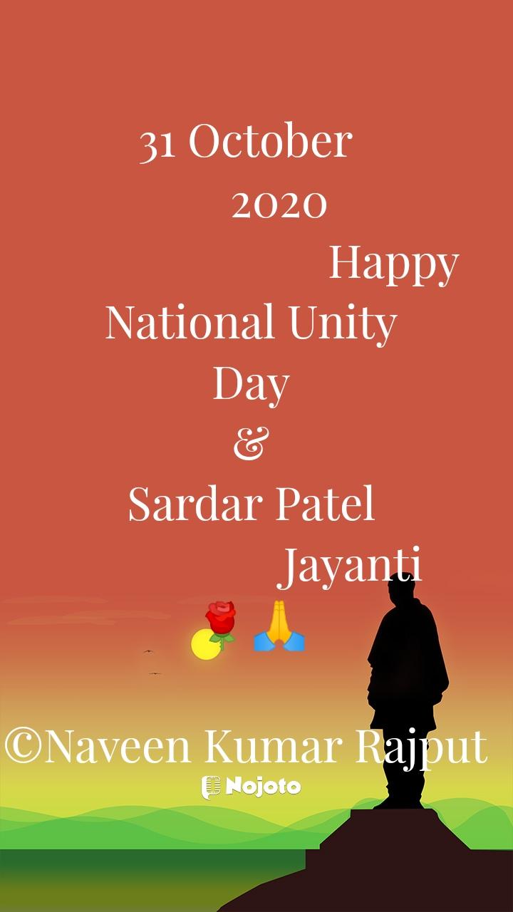 31 October       2020                          Happy National Unity Day & Sardar Patel                   Jayanti 🌹🙏  ©Naveen Kumar Rajput