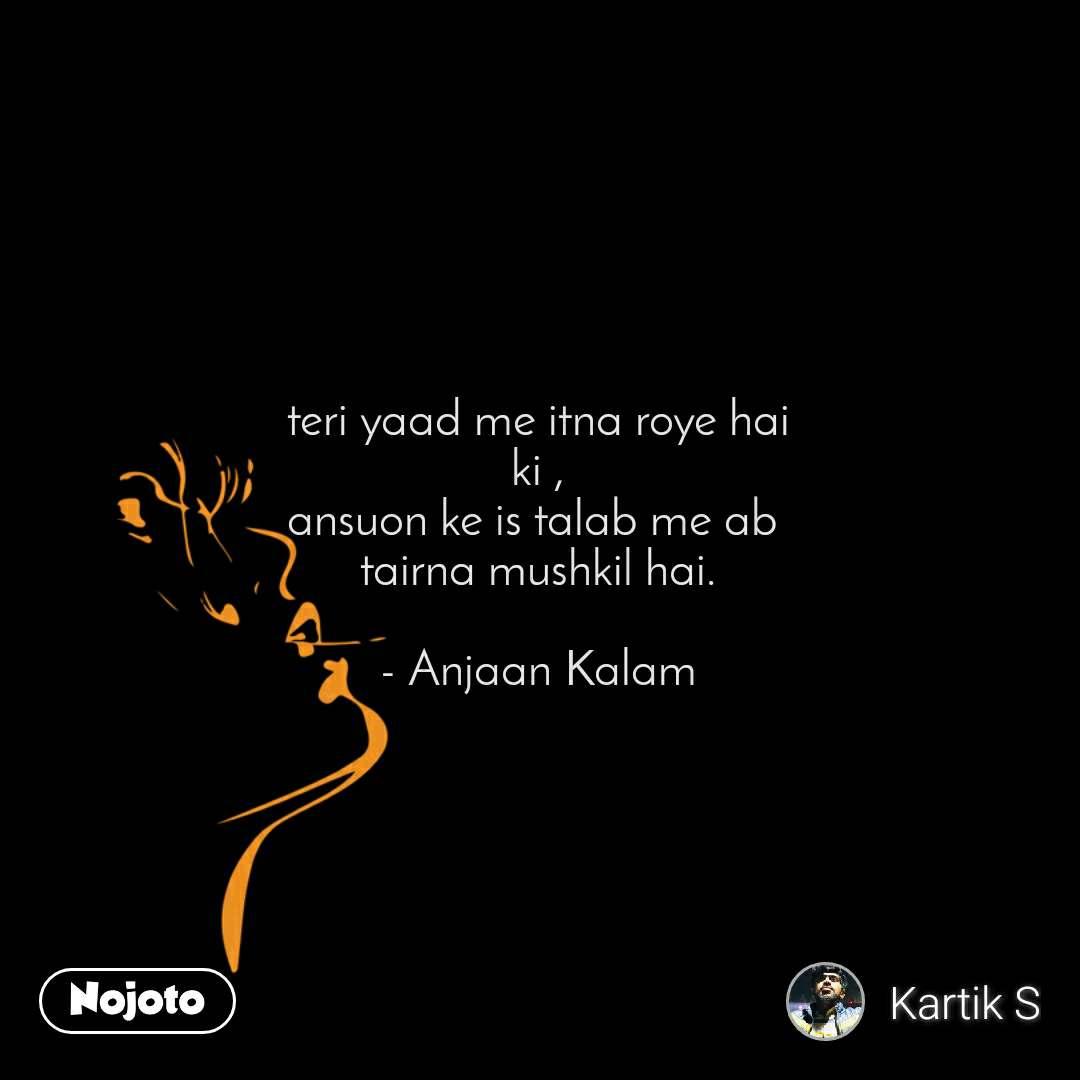 Kartik S Nair | Shayari, Status, Quotes | Nojoto