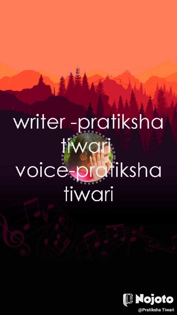 writer -pratiksha tiwari  voice-pratiksha tiwari