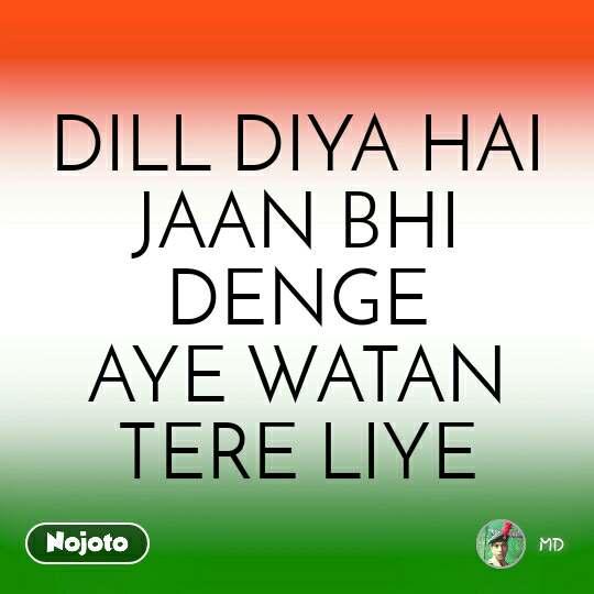 Dill Diya Hai Jaan Bhi Denge Aye Watan Tere Liye I Nojoto