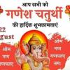 vidya charan Shukla राइटर ,please follow us