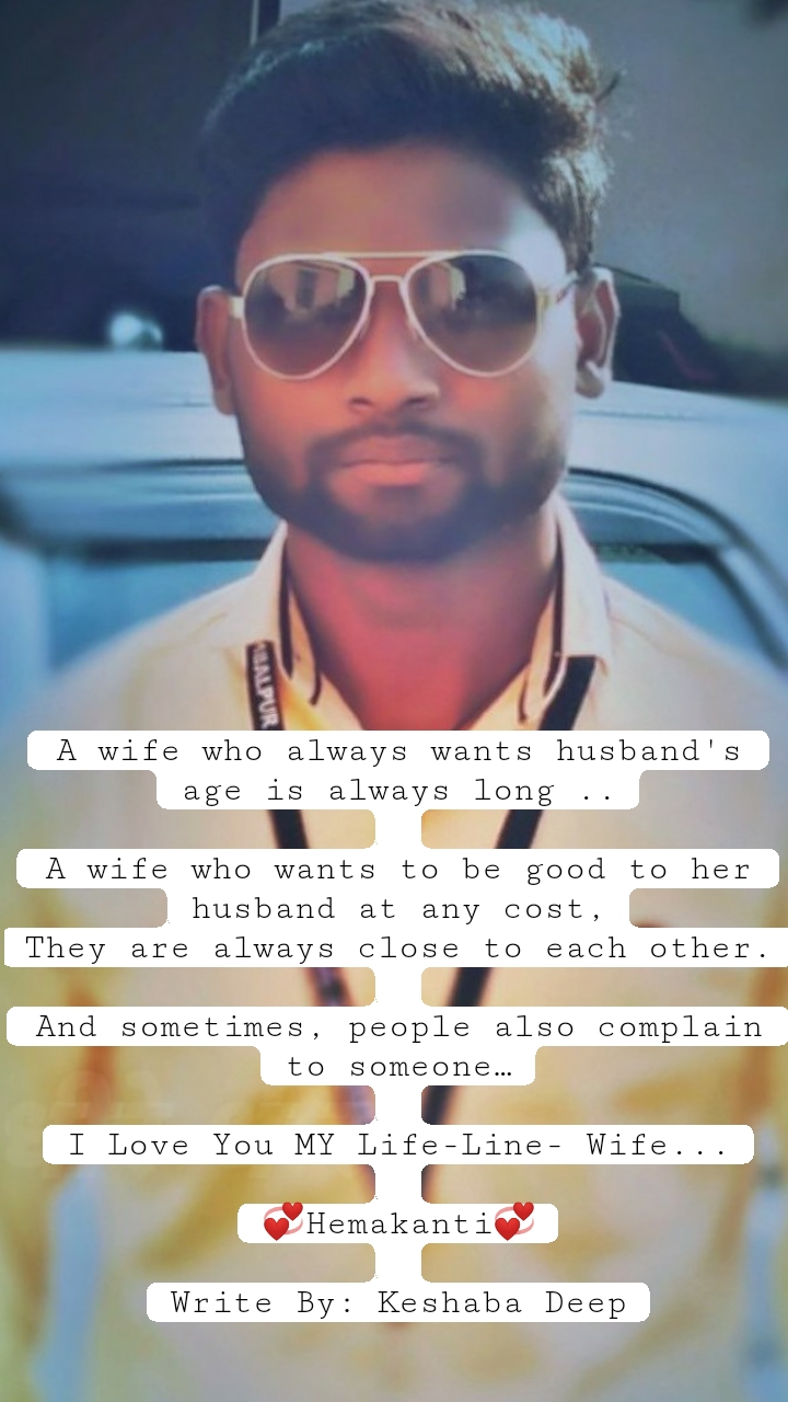 A wife who always wants husband's age is always long ..  A wife who wants to be good to her husband at any cost, They are always close to each other.  And sometimes, people also complain to someone…  I Love You MY Life-Line- Wife...  💞Hemakanti💞  Write By: Keshaba Deep