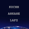 kuchh_ankahe_lafz ख़्वाओ को सच कर दिखाना है बस अपनी मंज़िल को पाना है..