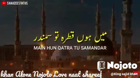 khan Alone Nojoto Love naat shareef