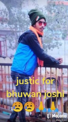 justic for bhuwan joshi😥😥🙏🙏