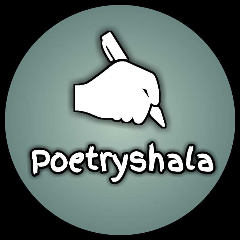 Poetryshala