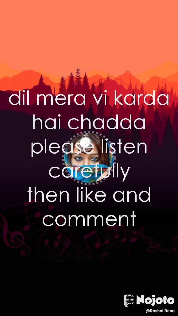 dil mera vi karda hai chadda please listen carefully then like and comment