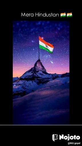 Mera Hindustan 🇮🇳🇮🇳