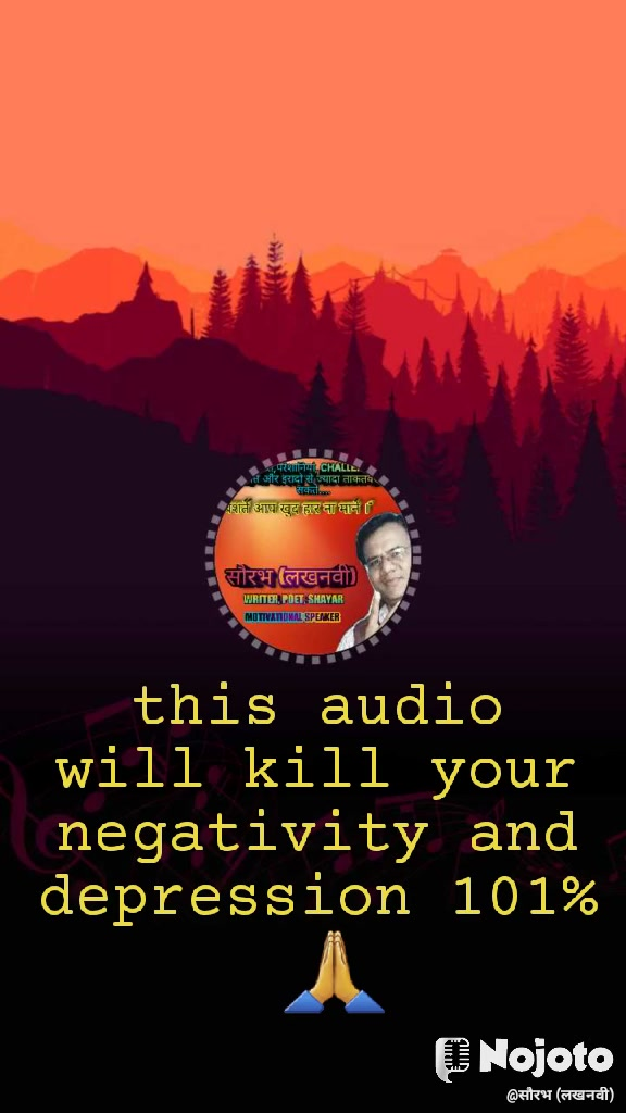 🙏 this audio will kill your negativity and depression 101%