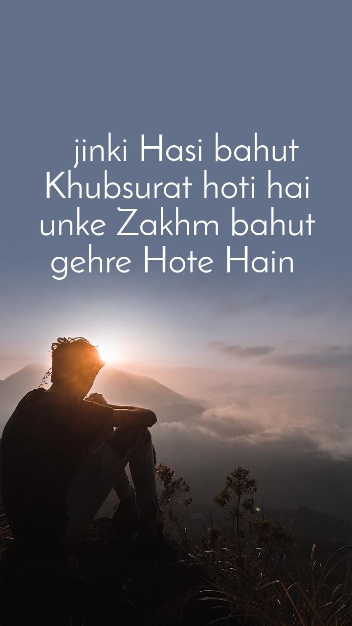 jinki Hasi bahut Khubsurat hoti hai  unke Zakhm bahut gehre Hote Hain