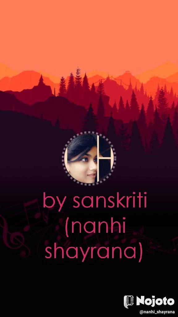 by sanskriti (nanhi shayrana)