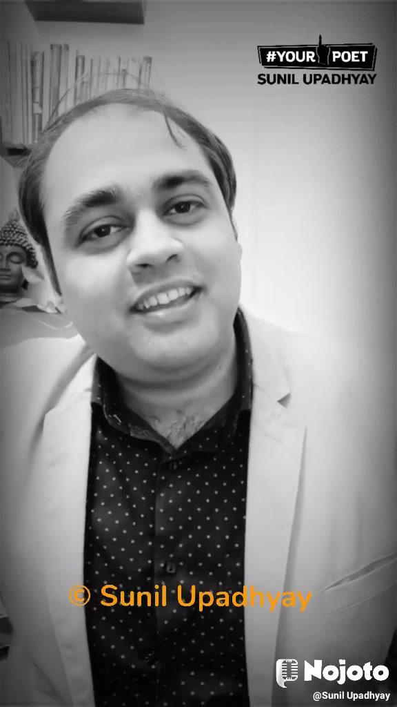 © Sunil Upadhyay