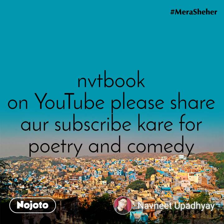 nvtbook on YouTube please share aur subscribe kare for  poetry and comedy
