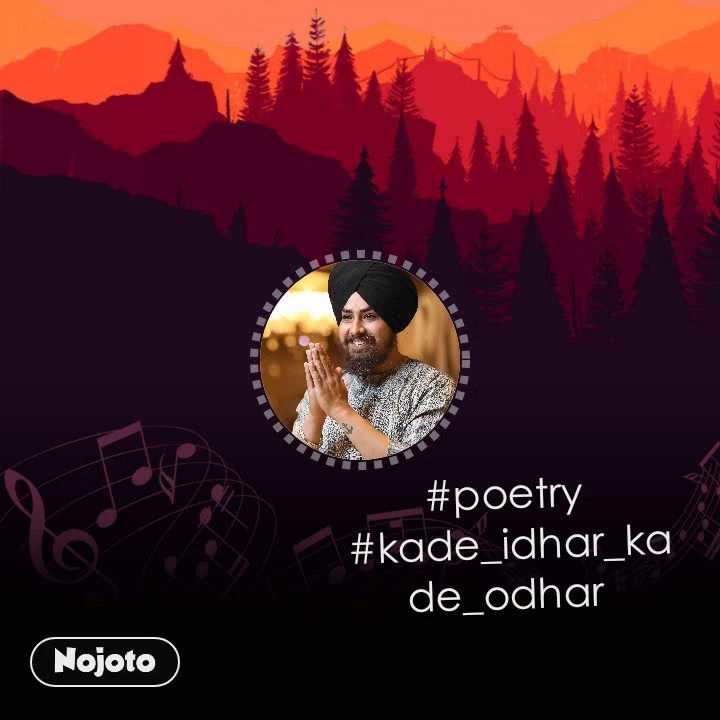 #poetry  #kade_idhar_kade_odhar