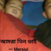 Merajul Islam