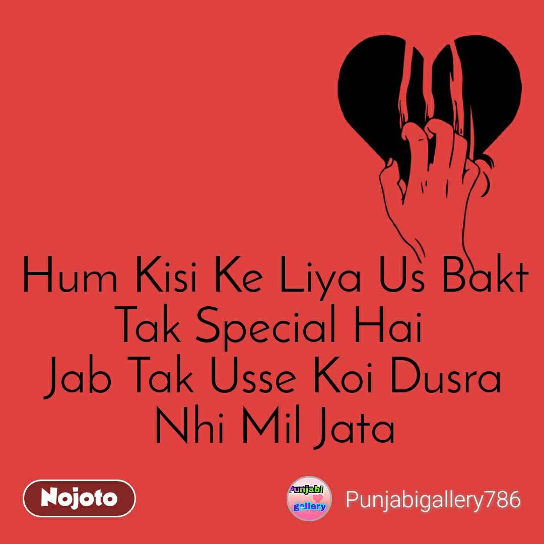 Hum Kisi Ke Liya Us Bakt Tak Special Hai  Jab Tak Usse Koi Dusra Nhi Mil Jata