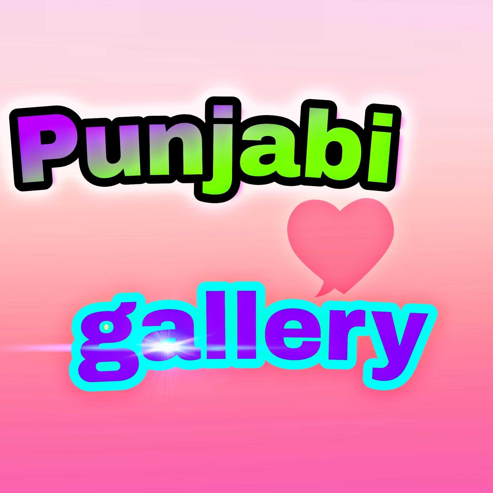 Punjabigallery786