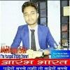 Milan Kumar Singh