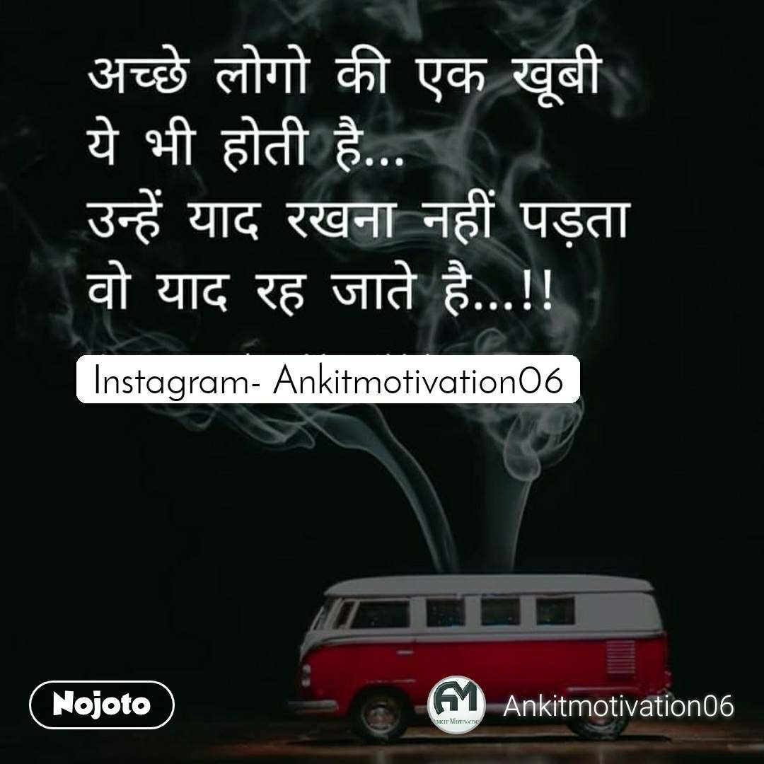 Instagram- Ankitmotivation06