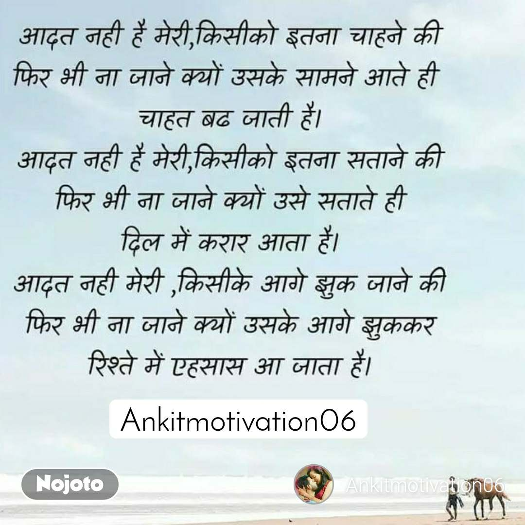 Ankitmotivation06