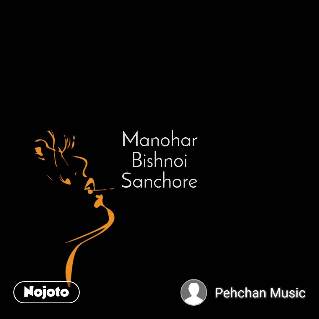 Manohar  Bishnoi  Sanchore