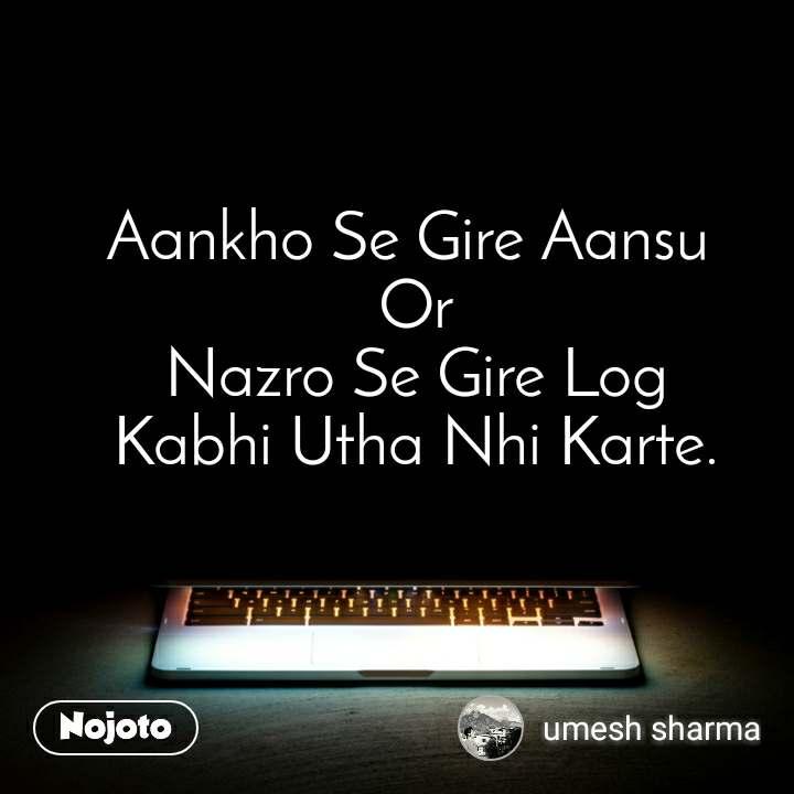 Aankho Se Gire Aansu  Or Nazro Se Gire Log Kabhi Utha Nhi Karte.