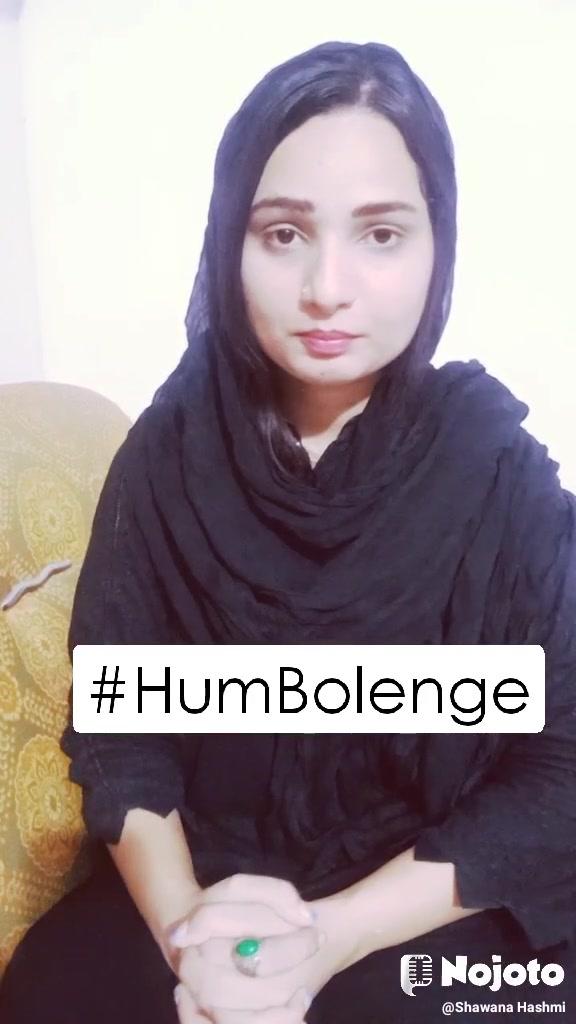 #HumBolenge #HumBolenge