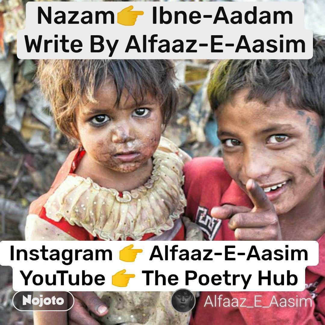 Nazam👉 Ibne-Aadam Write By Alfaaz-E-Aasim Nazam👉 Ibne-Aadam Write By Alfaaz-E-Aasim
