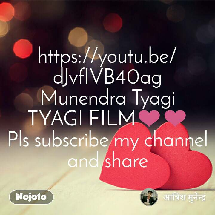 https://youtu.be/dJvfIVB40ag Munendra Tyagi TYAGI FILM❤❤ Pls subscribe my channel and share