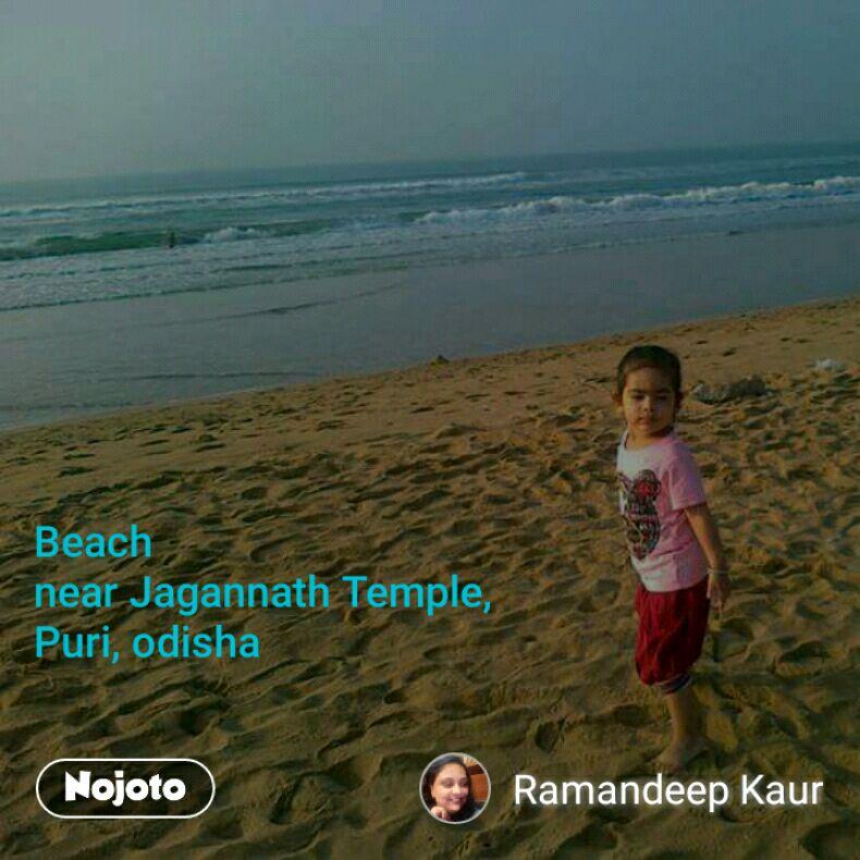 Beach  near Jagannath Temple, Puri, odisha