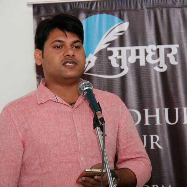 अजीत शर्मा I m a poet, shayar & writer. Basicaly I belong to Jehanabad (Bihar)