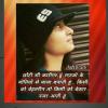 Ashwani Jaiswal