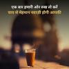Parveen Malik   दिल जो कहता है वो मैं लिखती हूं  तुम यूं ही कहते हो मैं कविता कहती हूँ।