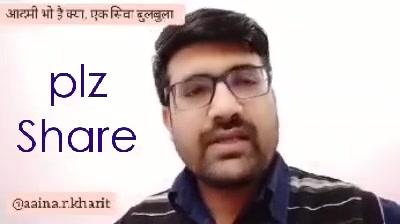 plz Share