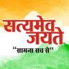 "Satish Kumar  ""I like the religion that teaches freedom, equality and fraternity.""  - Dr. Bhimrao Ambedkar Ji 🇮🇳 जय भीम"