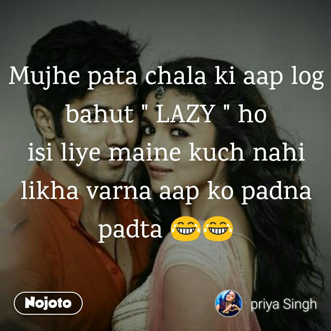 """Mujhe pata chala ki aap log bahut """" LAZY """" ho isi liye maine kuch nahi likha varna aap ko padna padta 😂😂"""