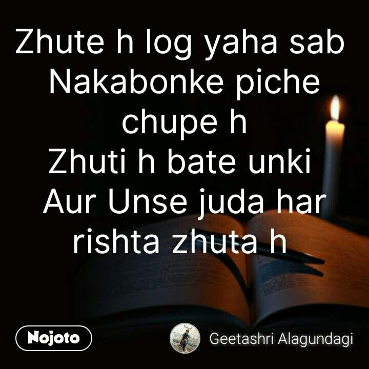Zhute h log yaha sab  Nakabonke piche chupe h Zhuti h bate unki  Aur Unse juda har rishta zhuta h    #NojotoQuote