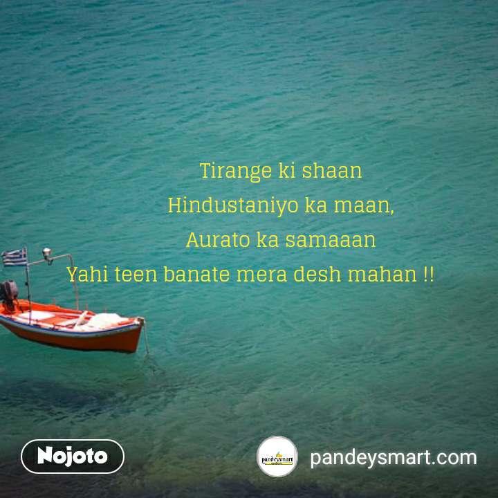 Tirange ki shaan Hindustaniyo ka maan, Aurato ka samaaan Yahi teen banate mera desh mahan!!