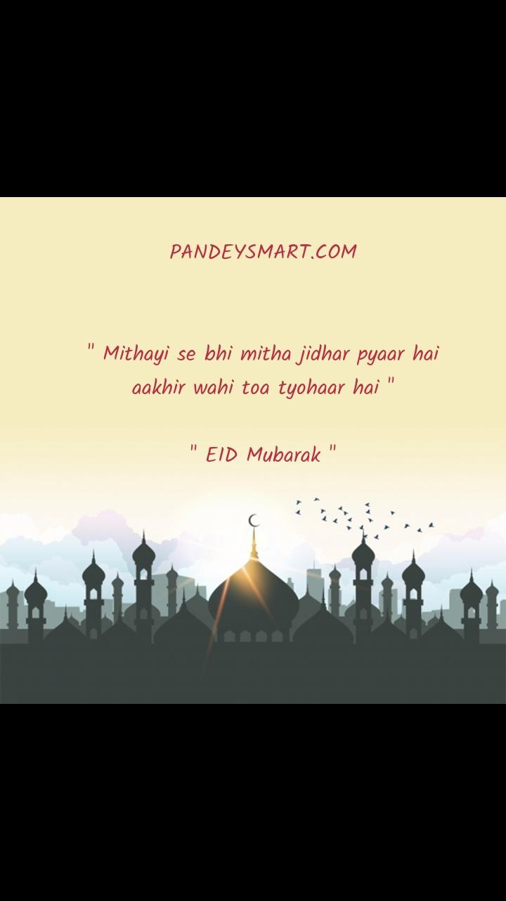 "PANDEYSMART.COM   "" Mithayi se bhi mitha jidhar pyaar hai aakhir wahi toa tyohaar hai ""  "" EID Mubarak """