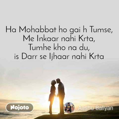 Ha Mohabbat ho gai h Tumse, Me Inkaar nahi Krta, Tumhe kho na du, is Darr se Ijhaar nahi Krta